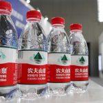 Cu ce se ocupă cel mai bogat om din China?
